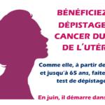 Le dépistage organisé du cancer du col de l'utérus démarre en Juin 2021 dans l'Aube